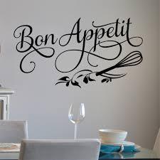 Kitchen Wall Decal Bon Appetit Bakery Vinyl Lettering