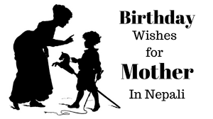 happy birthday wishes for mother in i list