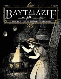 Bayt al Azif #2: A magazine for Cthulhu Mythos roleplaying games (2):  Jeffries, Bridgett, Smith, Jared, Eckwall, Jensine: 9781940398921:  Amazon.com: Books