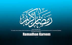 wallpaper ramadhan kareem v2 by yeopmi