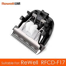 Ban đầu Màu Đen Gốm Hợp Kim Titan Dao Đầu cho Rewell RFCD F17 Tóc Clipper  Lưỡi Có Thể Sạc Lại Tóc Tông Đơ Cắt|