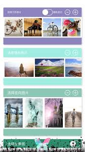 HeavenMemoirs-AR by wentao zhang