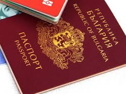 red passport-н зурган илэрц