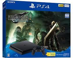 Final Fantasy VII Remake PS4 Bundle ...
