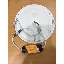 Đèn LED âm trần cảm biến MPE 18w giảm chỉ còn 650,000 đ
