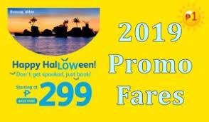 cebu pacific airfare promo rates for