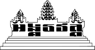 Angkor Wat Bumper Stickers Decals Car Magnets Zazzle Uk