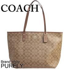 auc brand purely coach coach back