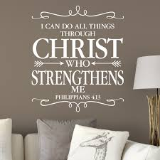 Philippians 4v13 Vinyl Wall Decal 2 I Can Do All Things Through Christ