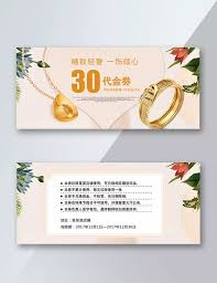 gold jewelry voucher design template