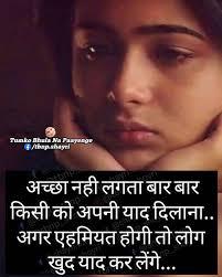 sad status in hindi whatsapp sad status