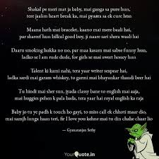 best rapper quotes status shayari poetry thoughts yourquote
