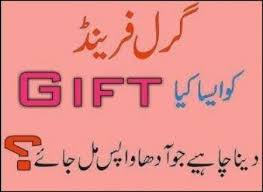 funny quotes in urdu quotesgram