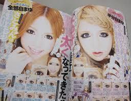 big eye makeup in ageha magazine tokyo