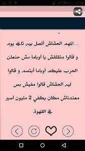 نكت يمنيه مضحكه اليمن اهل الضحك و الابتسامة عجيب وغريب