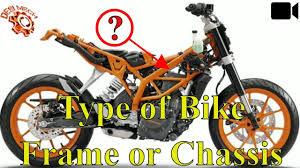 chis used in bikes ktm bajaj