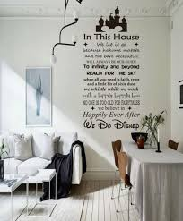 Large Decal We Are Family In This House Vinyl Wall Sticker Bedroom Home Decor For Sale Online Ebay