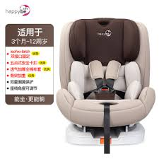 safety seat 9 months 0 3 4 12 years old