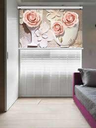 roller blinds unique digital printed