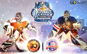 new york rangers hockey nhl 68