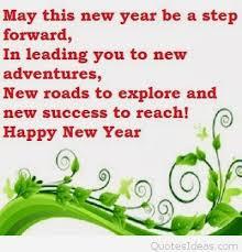friendship happy new year