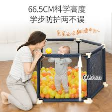Children S Game Fence Indoor Home Baby Toddle Safety Fence Baby Crawl Pad Guardrail Playground