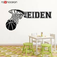 132 Pick Color Sports Decal Kid S Room 1 Basketball Vinyl Wall Decals