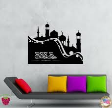 Wall Stickers Vinyl Decal Muslim Islamic Arabic Decor Mosque Z2033 For Sale Online