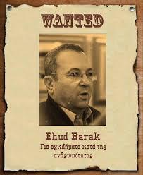 """""""ΣΟΚ"""": Σεξουαλικός παραβάτης ανηλίκων του Τ. Επσταϊν ονομάζεται το αφεντικό του Σαμπί Μιωνή, ο πρ. πρωθυπουργός του Ισραήλ Εχούντ Μπαράκ!!!"""