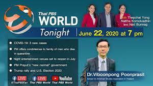 Live] Thai PBS World Tonight 22 June, 2020 - YouTube