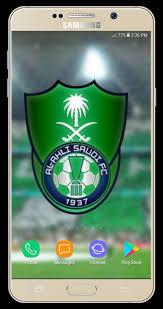 خلفيات وصور الاهلي السعودي بدون نت For Android Apk Download