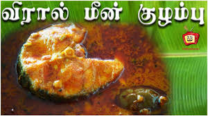 Masala Fish curry-tasty and easy recipe ...