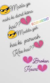 hindi love shayari urdu poetry quotes bahasa indone