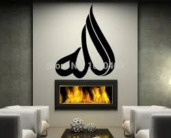 Y067 High Quality Islamic Wall Vinyl Sticker Decals Arab Persian Islam Caligraphy Words Quotes Home Decor For Living Room Buy At The Price Of 6 18 In Aliexpress Com Imall Com