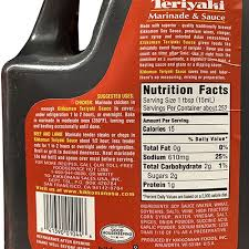 nt foods kikkoman teriyaki sauce 1gal