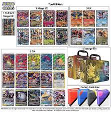 Amazon.com: 10 Jumbo Pokemon Cards in Collectors Chest Tin 1 Full Art Mega,  1 Mega EX, 3 GX and 5 EX: Toys & Games | Pokemon cards, Cool pokemon cards,  Pokemon