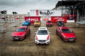 Mobil Tiongkok Serbu Indonesia, Setelah Wuling Kini Ada Morris Garage!