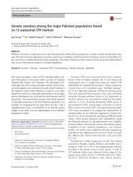 PDF) Genetic variation among the major Pakistani populations based on 15  autosomal STR markers