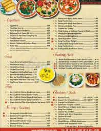 Golden City Menu - Reseda - Dineries