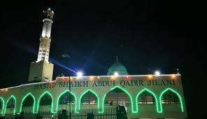 Sheikh Abdul Qadir Gilani -the Rose of Baghdad - British Muslim ...