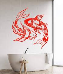 Vinyl Wall Decal Koi Carp Japanese Fish Asian Style Yin Yang Stickers Wallstickers4you