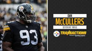 McCullers returns for two more years