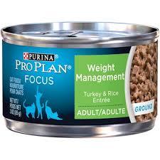 purina pro plan focus weight
