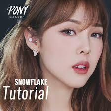 pony makeup book english saubhaya makeup