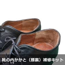 wear the shoes that the leather shoes