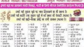 makeup saman list in hindi