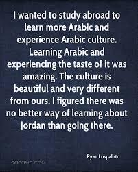 ryan lospaluto quotes quotehd