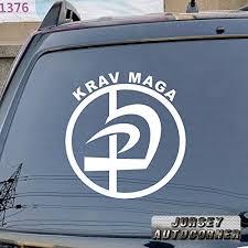 Jursey Auto Krav Maga Combat Idf Israel Defence Force Jewish Car Truck Boat Vinyl Decal Sticker Die Cut No Background 4 10 2cm White Wantitall