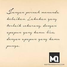 hidup maitreya quotes