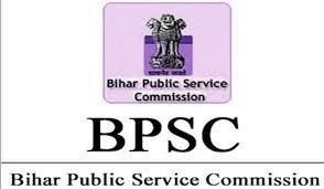 Bihar BPSC APO Online Form 2020